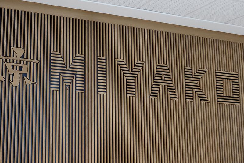 miyako dubai entrance