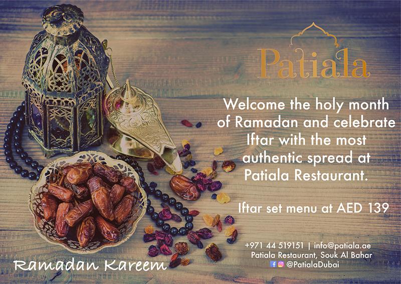 Ramadan-Flyer-2019-1