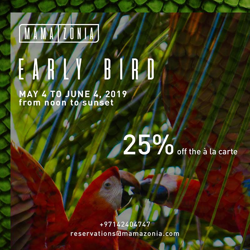 early_bird_1500x1500