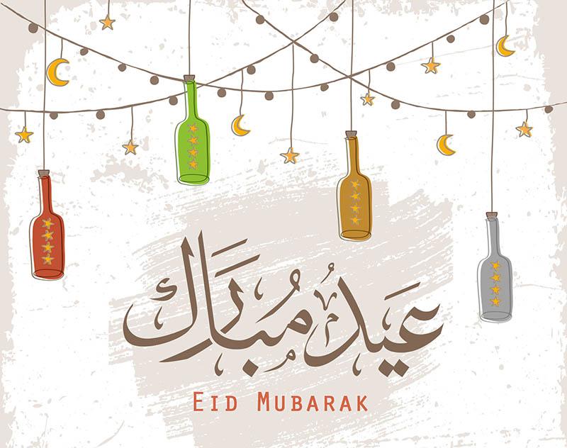Villa-Mamas-Eid-Mubarak-1