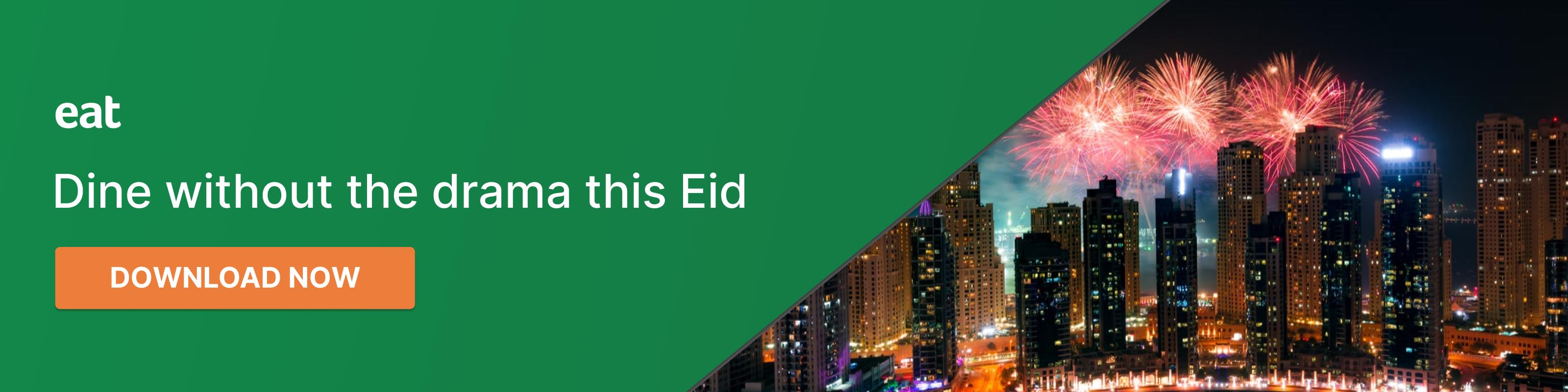 Eid-Al-Adha-Banner