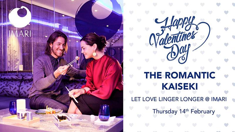 Romantic-Kaiseki_FB-Event