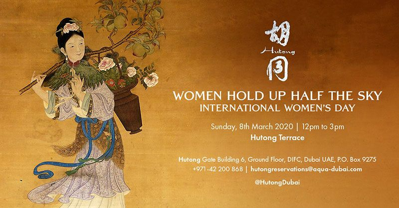 Hutong-women-s-day